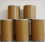 888504-28-7 die met Zuiverheid 99% door de Farmaceutische Tussenpersoon Raltegravir wordt gemaakt van de Fabrikant