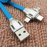 3 em 1 Multi Cabo de carregamento USB retráctil para telemóvel