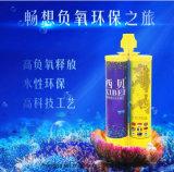 Two-Component, novatrice de la résine époxy Water-Based souple adhésif de coulis de ciment
