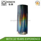 パッケージのためのホログラフィックまたは虹熱い押すホイル