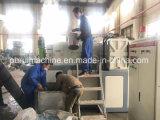 film plastique PE pinçant la machine pour la ligne de recyclage du plastique