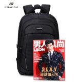 Mochila Esportiva de moda respirável sacos de ombro sacos de Tablet PC Business Back Pack