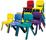 يعيش غرفة أطفال أريكة مصغّر لأنّ عمليّة بيع ([سف-86ك])