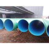 Tubo de fibra anticorrosiva do tubo de plástico reforçado com fio