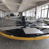 기계 - Youcheng를 인쇄하는 타원형 유형 스크린