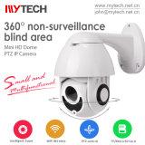 Kleine IP van de Veiligheid van kabeltelevisie van de Visie van de Nacht van IRL Infrarode Draadloze Camera