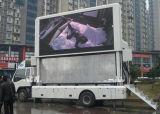 جيّدة يبيع درجة [10مّ] [لد] شاشة خارجيّة لأنّ حادث يعلن