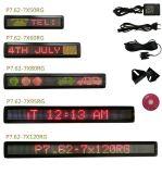 LED表示表記メッセージの移動表示掲示板の表記