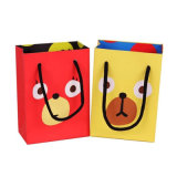 Упаковка роскошный стиль печати нестандартного формата бумаги Подарочные сувениры (YH-PGB089)