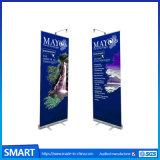 、高品質引き込み式広告は、表示別のサイズ旗の立場を転送する