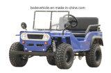 110cc 125cc 150cc는 간다 Kart (MC-429)