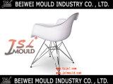 プラスチック注入の現代チャールズEmesアームかArmless椅子型