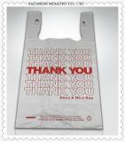 さまざまなサイズを防ぐロールの液体の包装のプラスチックTシャツ袋を厚くしなさい