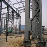 Полуфабрикат здание структурно стали с большой пядью