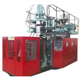 Пластичная машина дуновения штрангя-прессовани таблицы отливая в форму (FSC120Z)