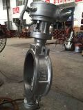 JIS 10k 300A Carbon Steel Wafer Butterfly Valve