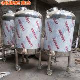 Подвижные бак для хранения для продажи (Китай)