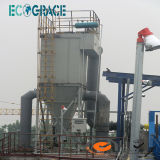نظام إزالة الغبار من حماية البيئة