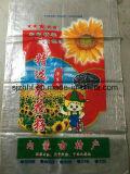 Sac transparent de /OPP de sac tissé par pp pour aliments pour animaux de empaquetage de riz/maïs/
