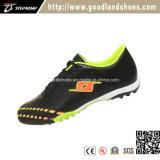 نمط و [كفورتبل] كرة قدم أحذية [إإكس-20103-1]