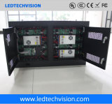 Panel de pantalla LED de interior P5mm para montaje en pared fijo