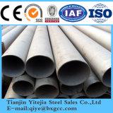 заводская цена труба из нержавеющей стали (304 321 316L310S)