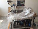 石鹸の歯ブラシのためのセリウムの水平の流れの包む機械