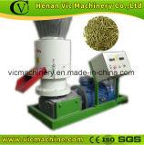 펠릿 기계 (VIC)