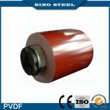 PVDFはフィルムのコーティングが付いているアルミニウム鋼鉄コイルをPrepainted