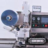 Fábrica de Shanghai China Flow Pack Horizontal automática de tiras de aluminio Colocación de la máquina La máquina de embalaje