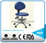 歯科医のためのStool Chair博士