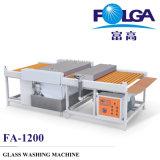 Fa1200ガラスの洗濯機