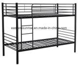 金属の二段ベッドか折る二段ベッドまたは金属フレームのベッド