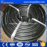 Шланг гибкой воды воздуха оплетки промышленный резиновый