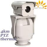 Средняя видеокамера восходящего потока теплого воздуха ряда