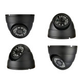 CCTVの製造者4MP Poe IPのカメラのセキュリティシステム