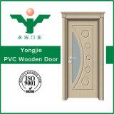 ガラスが付いている高品質PVC木のドア