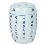 Керамические табурет (LS-194)