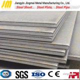 Laminado en caliente de las placas de acero resistente a la abrasión para maquinaria de ingeniería