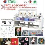 Hauptmaschine der stickerei-4 für T-Shirt, Kleid, Hut-Stickereitajima-Entwurfs-Preise