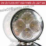 포크리프트 차 기중기를 위한 둥근 LED 플러드 일 빛