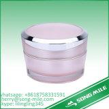 着色される30ml 50mlは紫色のプラスチック装飾的な包装のクリーム色の瓶を空ける