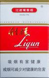 Los cuadros de paquete de cigarrillos Caja de papel a medida personalizada