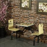 Restaurant bon marché de gros de meubles modernes (MRF170002)