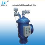 Filtro da acqua automatico pieno della spazzola di aspirazione di auto pulizia per il trattamento di acque di rifiuto