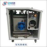 Hhoエンジンカーボン洗剤の車のエンジンの脱炭素処理をする機械GtCCM 3.0T