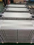 Scambiatore di calore del piatto per refrigerazione