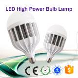 LEDの球根のケージ単一ランプ20W60W30Wの高い発電E27ねじ高いワット数の省エネの球根