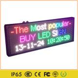 실내 P5 RGB LED 이동하는 다채로운 원본 표시 널