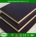 構築、家具、装飾およびパッキングパレットのために直面される防水フィルムが付いている多層合板